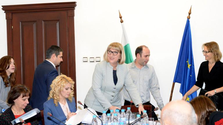 Напредък по препоръките от Евродоклада отчетоха на Съвета по съдебна реформа