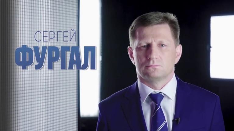 Управляващата в Русия партия