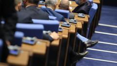 Ветото върху суперпрокурора не мина в пленарна зала