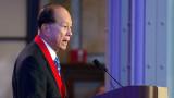 Милиардер от Хонконг дава $14 милиона, за да плати обучението на цял випуск студенти
