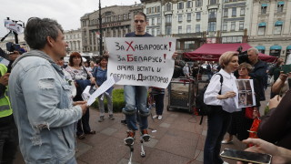Полицейско насилие срещу протестиращи в Хабаровск