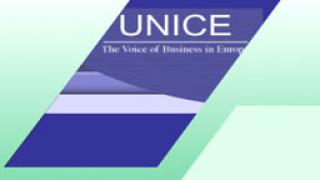 Конфедерацията на европейския бизнес подкрепи решението на ЕК