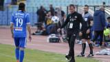 Левски без Милош Цветкович за най-важния си мач през сезона