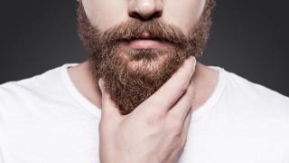 Ляв или десен - ще го познаете по... брадата