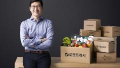 Да напуснеш Харвард, за да създадеш корейския Amazon. А той да те направи милиардер