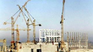 """НЕК и """"Атомстройекспорт"""" подписаха за строежа на АЕЦ"""