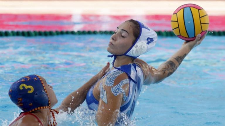 Холандия и Гърция ще излъчат европейския шампион в дамската водна топка