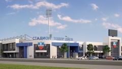 Спартак (Пловдив) ще разполага със стадион-бижу