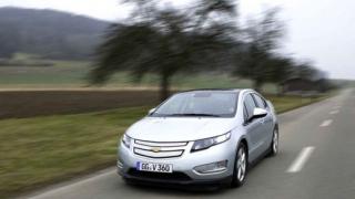 Цените на електрическия Chevrolet Volt започват от 41 950 евро