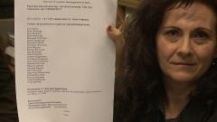 """Разпределиха делото """"КТБ"""" със старата система АСУД"""