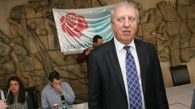 И Александър Томов кандидат-президент