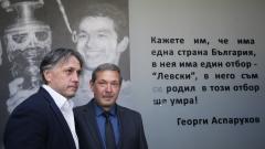 Андрей Аспарухов: Изключително емоционален момент!