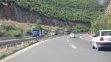 Сърбия пусна за движение предсрочно участък от Коридор 10, строен от българска фирма