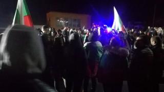 Протестите не стихват