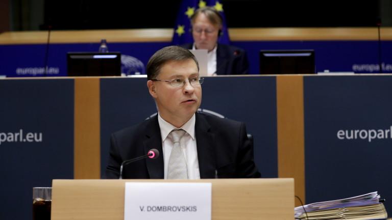 ЕС спечели дело в СТО да наложи мита за $4 млрд. на САЩ