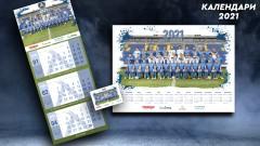 Левски пусна в продажба официалния си календар за 2021 година