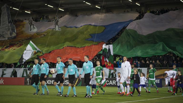 Лудогорец организира екскурзия до Милано за мача с Интер
