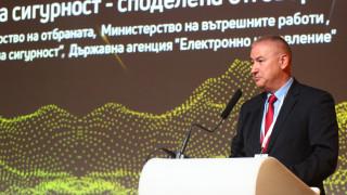Институциите в България пренебрегват кибер сигурността