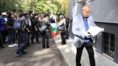 Протест пред РИОСВ-Враца заради горене на отпадъци