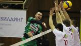 Волейболистите на Добруджа вече тренират в пълен състав след карантината