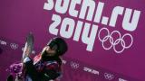 Австрийска победа в първото състезание за жени в Сочи