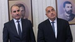Министерски ансамбъл реди Борисов