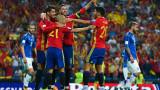 Испания и Коста Рика ще изиграят контрола през ноември