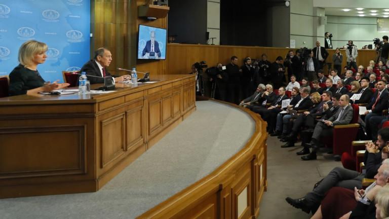 Руското външно министерство обяви, че има доказателства за връзки между
