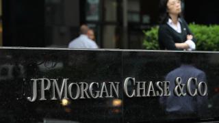 Кои са най-големите инвестиционни банки в света?