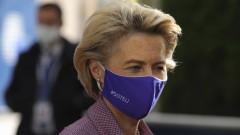 Урсула фон дер Лайен напусна срещата на върха на ЕС заради коронавирус в екипа й