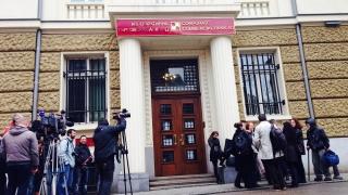 Румен Радев пусна и втората стенограма КТБ