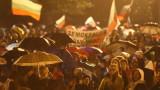 104-а протестна вечер