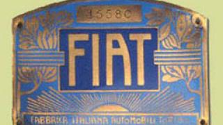 Фиат купува обратно дела си във Ферари