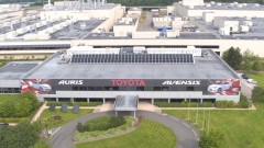 Toyota инвестира 1 милиард евро в Полша и прави трета фабрика за хибридни коли там