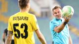 Съперниците на ЦСКА в Лигата на конференциите с любопитни резултати във вътрешните първенства
