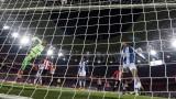 Баските фенове ще отбележат отложения финал за Купата на Краля