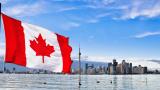 Без визи до Канада от утре