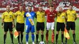 Верея пусна в продажба още билети за феновете на ЦСКА