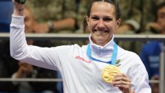 Поредно отличие за Станимира Петрова в бокса