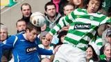 Селтик и Рейнджърс не се победиха в дербито на Шотландия