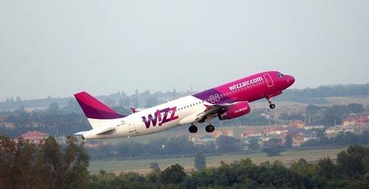 WIZZ AIR опростява промяната на полет