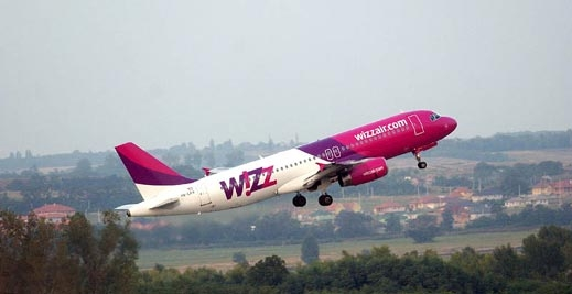 Украинското поделение на Wizz Air спира работа
