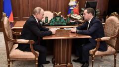 Правителството на Русия хвърли оставка