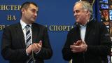Данчо Лазаров призна за проблеми в съблекалнята