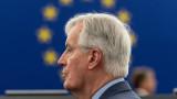 ЕС няма да отложи Брекзит, ако Лондон не се мотивира, обяви Барние пред ЕП