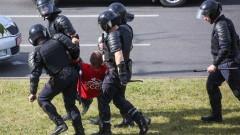 Полицията в Беларус стреля по протестиращи