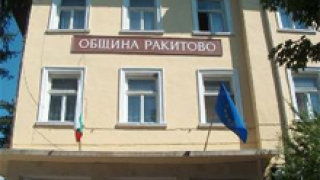 Община Ракитово прекрати договорните си с архитекта-педофил