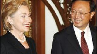 Клинтън: Китай да разследва кибератаката срещу Google