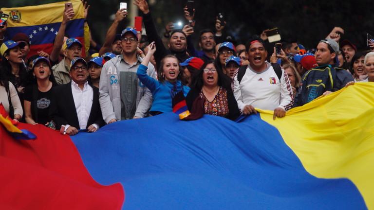 Във Венецуела продължават многохилядните протести срещу Николас Мадуро - стигна