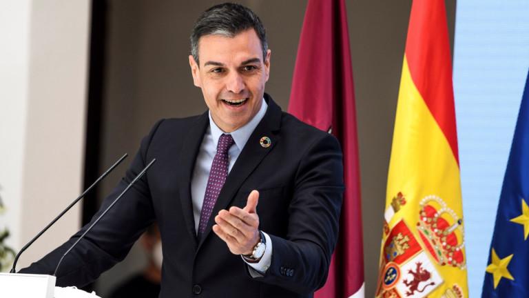 В Испания предвиждат таван за цената на природния газ